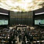Após eleições congresso deve prioridade em orçamento de 2019