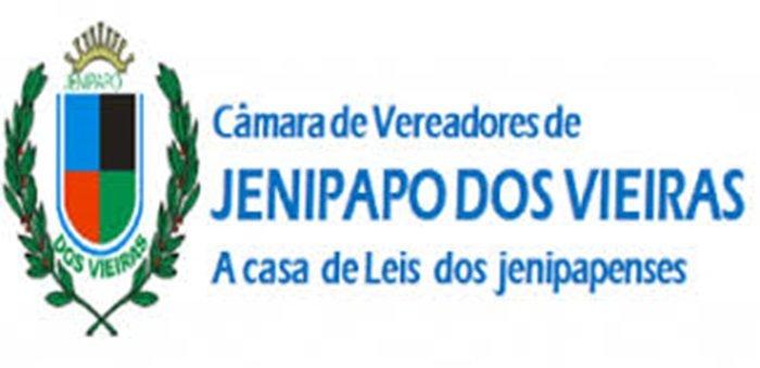 JENIPAPO DOS VIEIRAS - MPMA solicita realização de concurso público para a Câmara Municipal